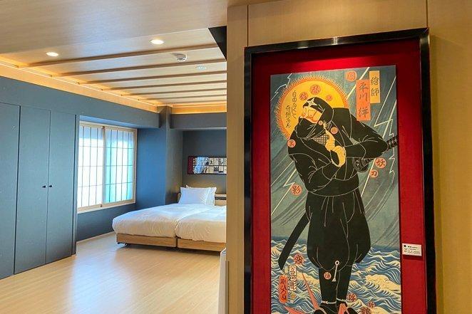 Ninja Room Mimaru Hotel